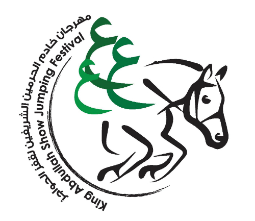 Horse Times Egypt: Equestrian Magazine :News :KING ABDULLAH BIN ABDULAZIZ SHOW JUMPING FESTIVAL 2013 - RESULTS