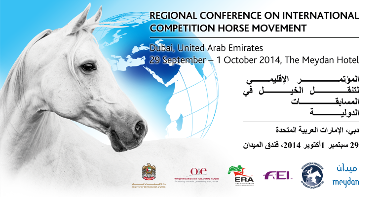 Horse Times Egypt: Equestrian Magazine :News :FACILITATION OF INTERNATIONAL COMPETITION HORSE MOVEMENT DUBAI 2014
